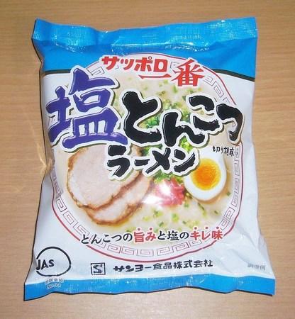 【サンヨー食品】サッポロ一番 塩とんこつラーメン