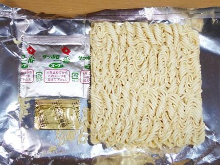 【サンヨー食品】サッポロ一番しょうゆ味 特製スパイス付き
