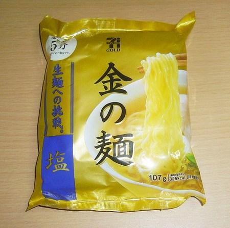 【セブン&アイ・東洋水産共同開発商品】金の麺 生麺への挑戦。塩