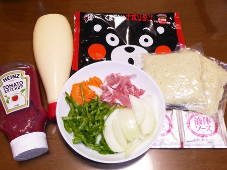 【五木食品】くまモンのナポリタン 熊本県産トマトピューレ使用