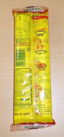 【味のマルタイ】即席・マルタイラーメン 減塩 塩分20%カット