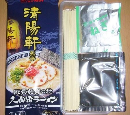 【味のマルタイ】清陽軒監修 豚骨発祥の地 久留米ラーメン