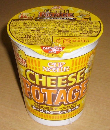 【NISSIN〔日清食品〕】CUP NOODLE CHEESE POTAGE チーズポタージュヌードル チーズ星人15th ANNIVERSARY