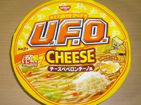 NISSIN〔日清食品〕★日清焼そば★U.F.O. CHEESE チーズペペロンチーノ風