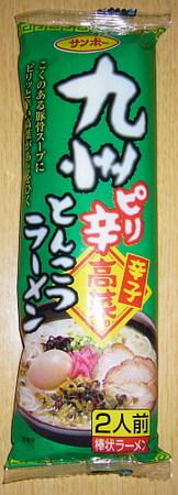 サンポー・九州ピリ辛とんこつラーメン 辛子高菜入り