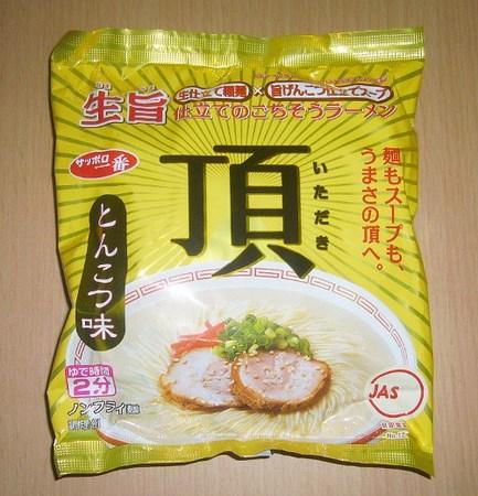 サンヨー食品・サッポロ一番 頂(いただき)とんこつ味