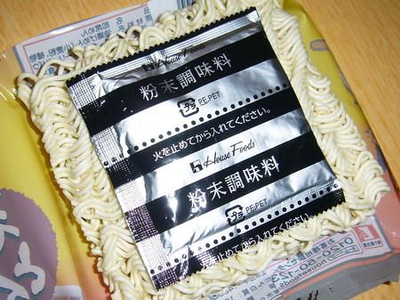 ハウス食品・九州の味 うまかっちゃん 久留米風とんこつ