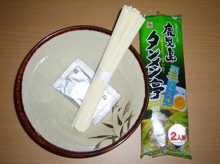 ヒガシフーズの鹿児島タンメン亭 塩とんこつ味