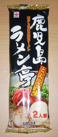 ヒガシフーズ・鹿児島ラーメン亭 とんこつ味