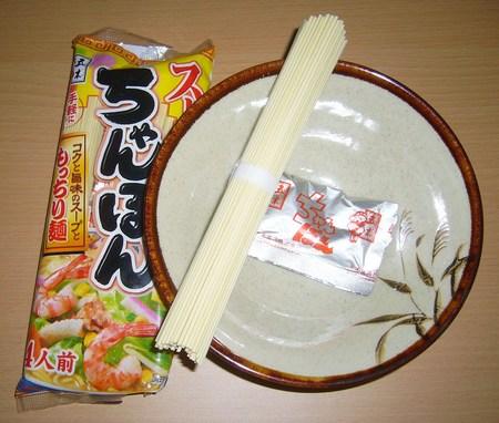 五木食品・ちゃんぽん コクと旨味のスープともっちり麺