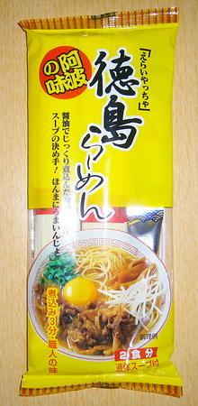 岡本製麺・阿波の味 徳島らーめん