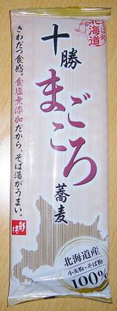 新得物産株式会社・そば処北海道 十勝まごころ蕎麦
