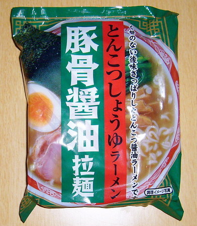 麺のスナオシ・豚骨醤油拉麺005.JPG