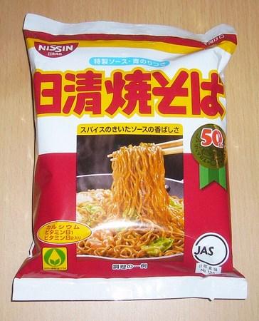 NISSIN(日清食品)・日清焼そば (袋めん)